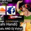 Baburav Maza Dj Vishal Sonwane And Dj Balu Sonwane Mix Demo