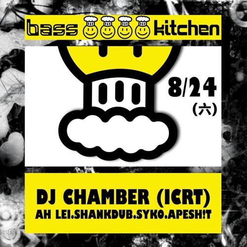 Bass Kitchen @ Brickyard (8/24)