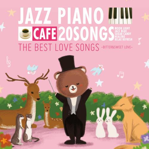 カフェで流れるジャズピアノ20 THE BEST LOVE SONGS ~BITTER&SWEET LOVE~/ Moonlight Jazz Blue