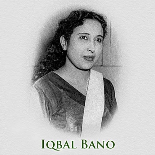 Iqbal Bano - Hum Dekhain Gay