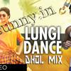 Lungi Dance Bhangra Dhol Mix DJ SUnny 2013