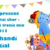 Har Taraf Hai Shor - Dahi - Handi Tronic Culture Mix
