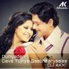 ★ Duniyadari || Deva Tujhya Gaabhaaryaalaa || AK Mix - DJ AKKI ★