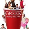 Greek - U Can Take It