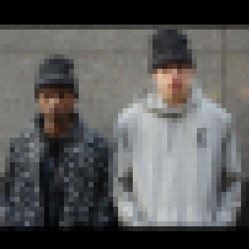 The Strangers - Pixelate