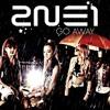 Go Away - 2NE1 (English Version)