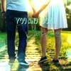 You And I Both - Jason Mraz