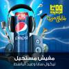 مفيش مستحيل - حسن الشافعي ونيكول سابا وعبد الباسط حموده
