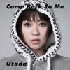 Utada Hikaru- Come back to me (acoustic cover)
