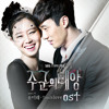 Yoon Mi Rae - Touch Love (The Master's Sun OST Part 4)