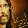 Download انا بحبك يا رب - فريق بيت الصلاة Mp3