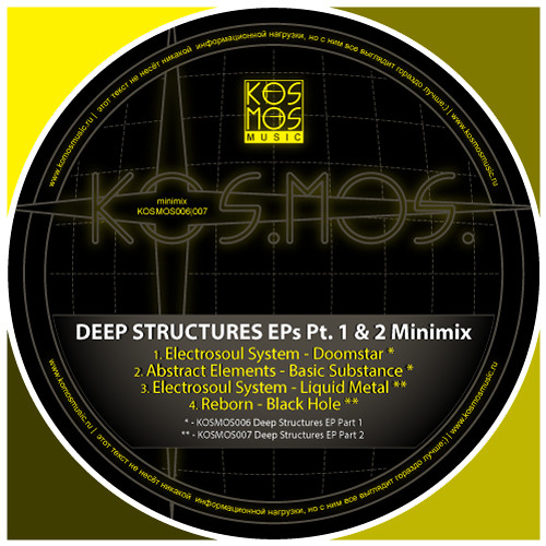 KOSMOS006/007 V/A Deep Structures EPs pt. 1 & 2 (Preview Mini-mix)