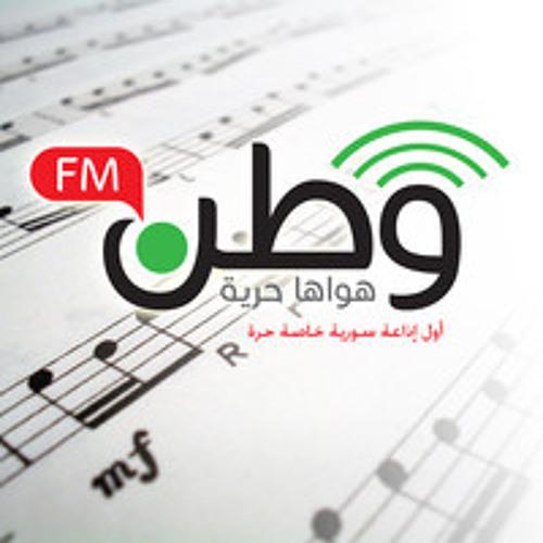Watan News Syria 8   30