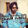 Ammy Virk -Ikk Pal (DjPunjab.Com)