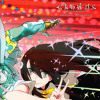 Gatchaman Crowds - Gotchaman~In the name of Love