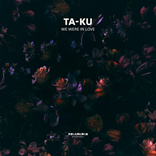 Ta-ku - We Were In Love