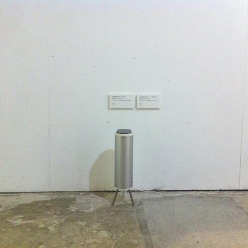 石巻四次元横丁 - こうだのもり(Yukihiko Yotsukura - 四倉由公彦)(2013)