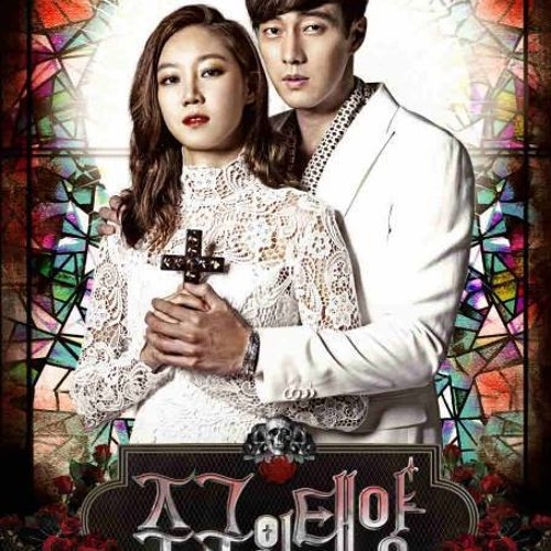 Touch Love - T Yoon Mi Rae(Master's Sun OST)
