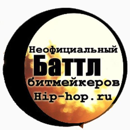 [Za4emmne]  -  2 раунд Баттла Битмейкеров Hip-Hop.ru