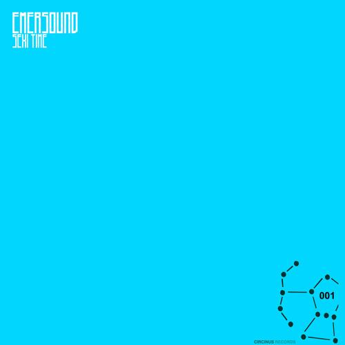 Sexy Time-Ermessound CNR001 White
