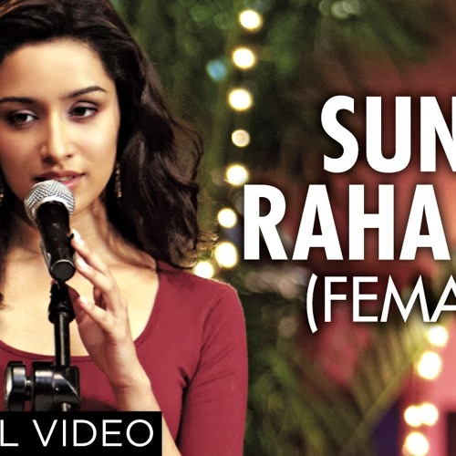 sun raha hai na tu female song audio download