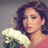 Masha3er - Sherine | مشاعر - شيرين