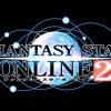 MegaZoneEX - Dark Falz Arms [Bit version][PHANTASY STAR ONLINE 2][SHIP02]