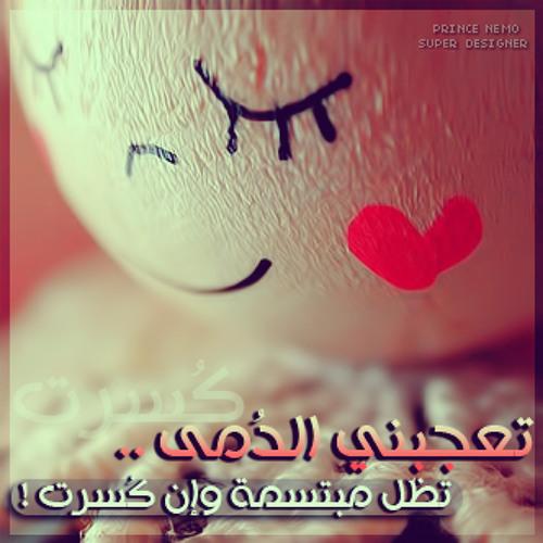 Nogomi.com_08.El7a2 Ma3adak - mado mazzika