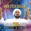 Ahmad Ya Habibi, Nurul Mustofa & Tholama.mp3
