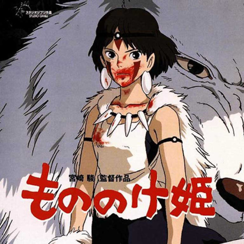 Joe Hisaishi - Princess Mononoke Symphonic Suite