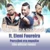 Knock Out ft. Eleni Foureira - Radevou Sth Paralia (The Redistribution Remix) By M.I.P Productions