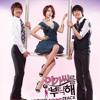 [My Fair Lady OST] Davichi - Hot Stuff (short cover)