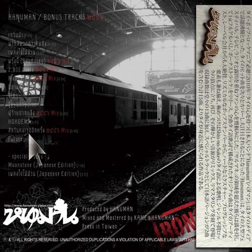sak-wan-kong-juer-eek-krang 2556 Mix