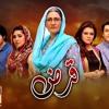 QARZ - OST - Qarz Title song Featuring Sahir Ali Bagga & Sara Raza Khan