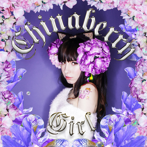 "SAPPHIRE (new EP ""Chinaberry Girl"" now available)"