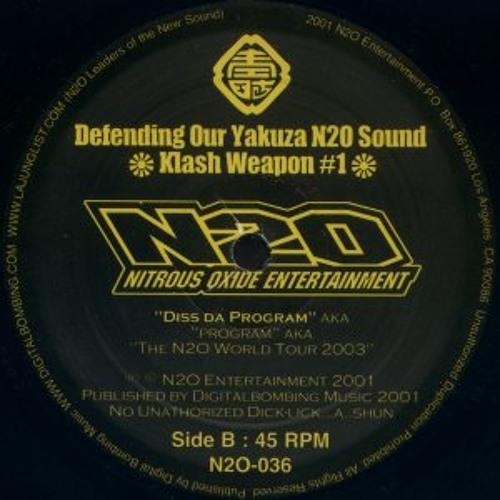 Listen Choon / Klash