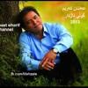 Adnan Karim New Album 2013 Track 6 عەدنان کەریم ئەلبومی نوێ