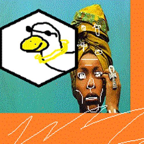 erykah badu -- on & on (spase duk remix)