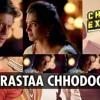Tera Rastaa Chhodoon Na by Syed Khaja Hussain (S.K.H)