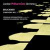 LPO  -  Bruckner 7 / Skrowaczewski - 2: Adagio excerpt