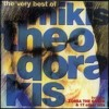 Mikis Theodorakis - 3rd Symphony - 1st Movement