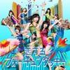 AKB48 - Koisuru Fortune Cookie (instrumental)