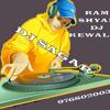 Ayalyan baya angani koli mix blast dj sagar (kewale panvel) 9768020030