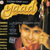 'Mere Siva Na Koi Tujhko Dekhe' song from hindi movie 'Yaad (album)'.