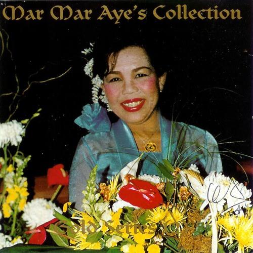 ေမ့ကြက္ကုိရွာ - မာမာေအး Mar Mar Aye (CD Version)