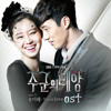 [Cover] Touch Love ( 터치러브 ) - Yoon Mi Rae ( 윤미래 ) OST The Sun Of My Master ( 주군의 태양 ) (By Ari)