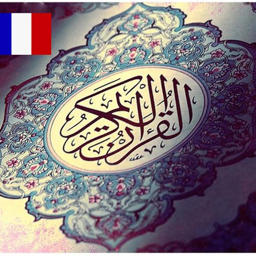 Le Saint Coran Traduit en Français en EDC