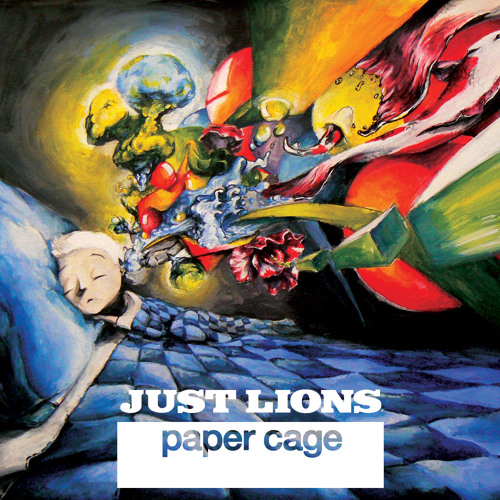 Paper Cage