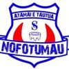 IA E FAUTUA MO AU ..samoa-college-hostel-2003