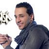 Hussien El Deek - Ghayreik Ma Be5tar غيرك ما بختار - حسين الديك
